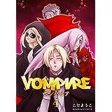VOMPIRE 4巻 VOMPIRE (マンガハックPerry)