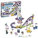レゴ(LEGO)ユニキティ ユニキングダムの遊園地 41456