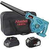 Mrupoo 充電式ブロワー AB-8010 コードレスブロワー トリガー無段階風量調整 電動工具 充電式 コードレス 集じん機能付き 集塵 掃除機 AB1840 1個・AB-charge1充電器・収納バック 合わせて4点セット 日本語説明書付き 青
