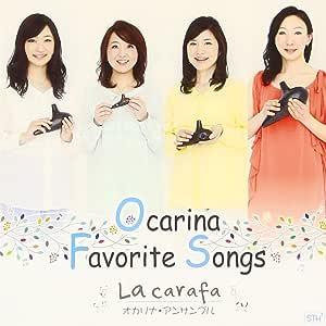 Ocarina Favorite Songs