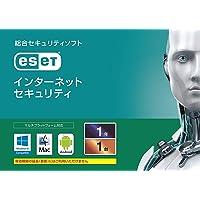 ESET インターネット セキュリティ(最新) 1台1年版 カード版 Win/Mac/Android対応
