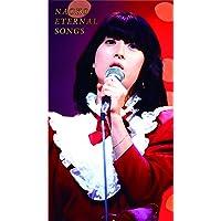 NAOKO ETERNAL SONGS [DVD]