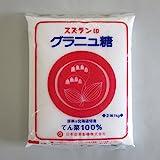すずらん印 グラニュー糖 (てんさい糖) 1kg  北海道産ビート100%
