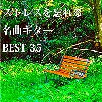 SAKURAドロップス (作曲: 宇多田ヒカル)