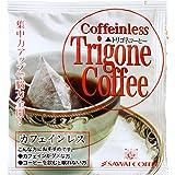 澤井珈琲 トリゴネコーヒー(カフェインレス) 8g×30袋
