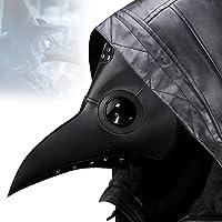 マスク おじさん 眼帯