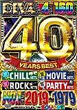 洋楽DVD 4枚組 160曲 ALLフルPV 8時間 ベストヒット DIVA 40 YEARS NO.1 HIT SONG - I-SQUARE 4DVD 40年分 各ジャンルNo.1ベスト 最強の永久保存版