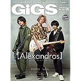 GiGS (ギグス) 2020年 06月号