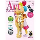 ARTcollectors'(アートコレクターズ) 2020年 9月号