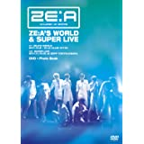 ZE:A'S WORLD & SUPER LIVE [DVD]