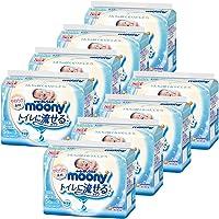 【おしりふき 】ムーニー トイレに流せるタイプ 詰替 1200枚(50枚×3P×8個) [ケース品]