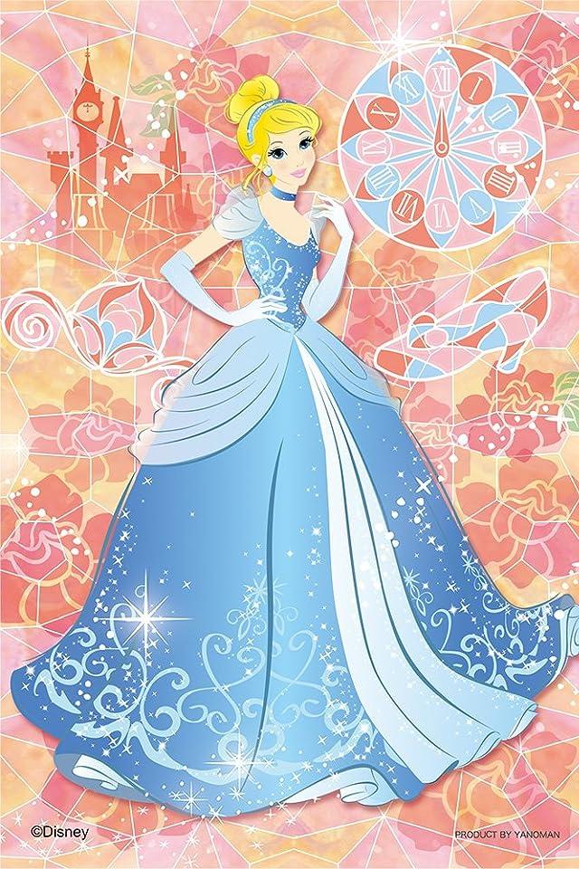 ディズニー シンデレラ iPhone(640×960)壁紙 画像31935 スマポ