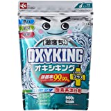 激落ちくん オキシキング 除菌プラス 酸素系漂白剤 500g (漂白 消臭 除菌) 粉末タイプ 日本製