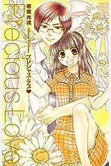 プレシャス・ラブ (絶対恋愛Sweet) Kindle版