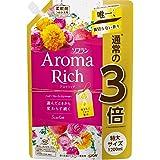 【大容量】ソフラン アロマリッチ スカーレット(ハッピーフルーティアロマの香り) 柔軟剤 詰め替え 特大1200ml