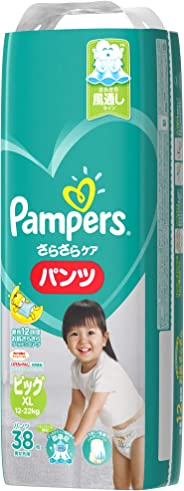 Pampers Baby Dry Pants, XLarge(12-22kg), 38 Count