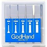 ゴッドハンド(GodHand) スピンブレード 5本セット プラモデル用工具 GH-SB-1-3