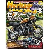 Heritage & Legends (ヘリテイジ&レジェンズ) Vol.26 [雑誌] (Mr.Bike BG 2021年8月号臨時増刊)