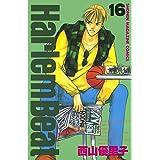 Harlem Beat (16) (週刊少年マガジンコミックス)