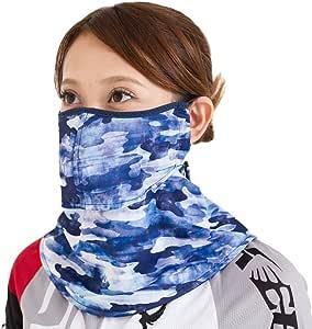 丸福繊維 ヤケーヌ ヤケーヌフィット ブルー 575