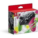 【任天堂純正品】Nintendo Switch Proコントローラー スプラトゥーン2エディション