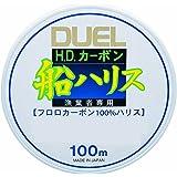 DUEL(デュエル) フロロライン 1.5~16号 H.D.カーボン船ハリス 100m/200m クリアー 船釣り