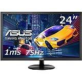 【Amazon.co.jp 限定】ASUS ゲーミングモニター 24インチ PS4 FPS向き 1ms 75Hz HDMI Adaptive-Sync フリッカーフリー VESAスピーカー付 3年保証VP248H