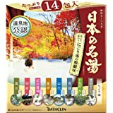 【医薬部外品】日本の名湯 にごり湯の醍醐味 温泉 タイプ 入浴剤 各温泉地をイメージした香りの 温泉タイプ セット 30グラム (x 14)