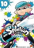 Splatoon(10) (てんとう虫コミックス)