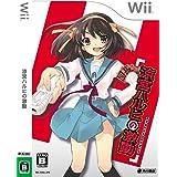 涼宮ハルヒの激動(通常版) - Wii