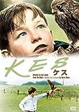 ケス [DVD]