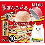 いなばペットフード 猫用おやつ 贅沢ぽんちゅ~る まぐろバラエティ 35g×10個