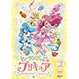 ヒーリングっどプリキュア DVD vol.3