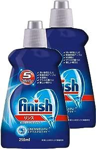 フィニッシュ 食洗機 専用乾燥仕上剤 リンス 250ml × 2個