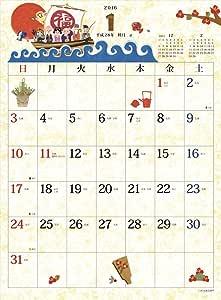 渡辺順子 季節の創作はり絵 2016年 カレンダー 壁掛け