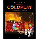 LIFE IN TECHNICOLOR  A CELEBRATION OF COLDPLAY