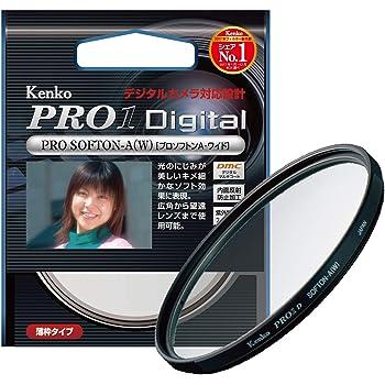 Kenko カメラ用フィルター PRO1D プロソフトン [A] (W) 72mm ソフト描写用 272886
