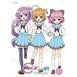 TVアニメ「Re:ステージ! ドリームデイズ♪」第1巻[Blu-ray]