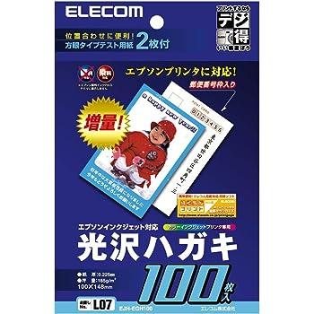 エレコム はがき用紙 光沢タイプ エプソンプリンター対応 インクジェット 100枚入り EJH-EGH100