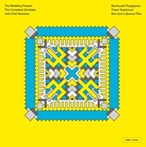 THE COMPLETE UKRAINIAN JOHN PEEL SESSIONS [12 inch Analog]