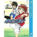 ホイッスル! 7 (ジャンプコミックスDIGITAL)
