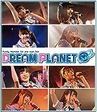 ピュアリーモンスター1stワンマンライブ「DREAM PLANET」 [Blu-ray]