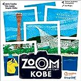 グループSNE ZOOM IN KOBE(ズームインコウベ) (2-6人用 30-60分 8才以上向け) ボードゲーム