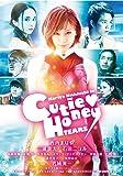 「CUTIE HONEY -TEARS-」通常版 [DVD]