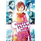 「CUTIE HONEY -TEARS-」豪華版 [Blu-ray]