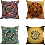Set of 4 Retro Floral Mandala Compass Medallion Bohemian Boho Style Summer Decor Cushion Case Decorative for Sofa Couch 18 x