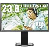 アイ・オー・データ モニター ディスプレイ EX-LD2383DBS (23.8インチ/広視野角ADSパネル/ピボット/昇降/極細フレーム/3年保証/土日もサポート) 日本メーカー