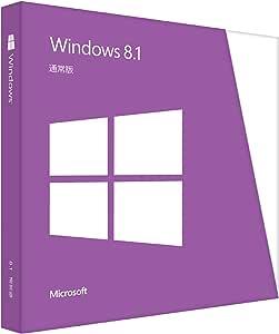 【旧商品】Microsoft Windows 8.1 (旧バージョン)