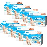 Nepia Genki Premium Soft Tape NB44, NB, 352 count (Pack of 8)