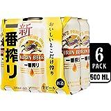 Kirin Ichiban Lager Beer Can, 500ml (Pack of 6)